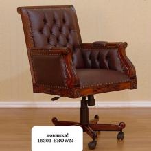 Кабинетное кресло.15301