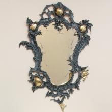 Зеркало настенное 8255