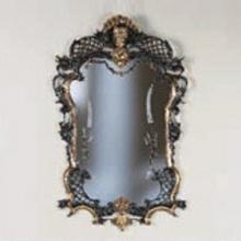 Зеркало настенное 8301