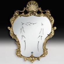 Зеркало настенное 8327