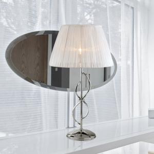 BRASILIA | TABLE LAMP